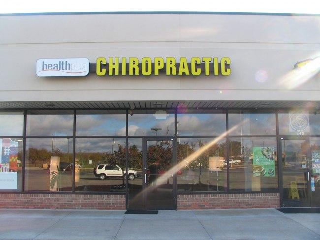 SOLD Chiropractic Practice for Sale in West Bloomfileld, MI